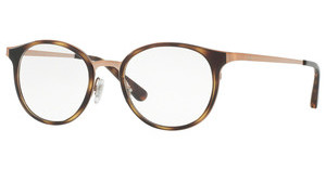 Ray-Ban RX6372M 2732 BRUSHED LIGHT BROWN