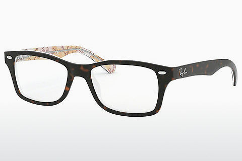 Ochelari de design Ray-Ban Junior RY1531 3802