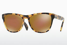 Ochelari oftalmologici Paul Smith HOBAN (PM8254SU 14547D) - Maro, Havana