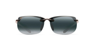 Maui Jim Banyans Readers 412-0220 Neutral Grey Sphere 2.0Gloss Black