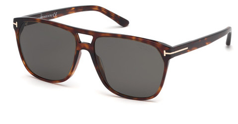 Ochelari oftalmologici Tom Ford Shelton (FT0679 54D)